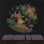 Click here for more info about 'Paul Kantner - Blows Against The Empire - VG'