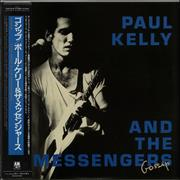 Click here for more info about 'Paul Kelly - Gossip'