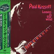 Click here for more info about 'Paul Kossoff - Leaves In The Wind'