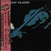 Paul Kossoff The Hunter Japan vinyl LP Promo