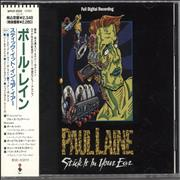 Click here for more info about 'Paul Laine - Stick It In Your Ear'