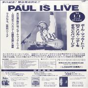 Click here for more info about 'Paul McCartney and Wings - 1993 Japanese Tour Flyer'