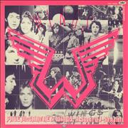 Click here for more info about 'Paul McCartney and Wings - A Super DJ Sampler'