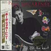 Click here for more info about 'Paul McCartney and Wings - All The Best! - Gold Disc - Sealed'