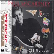 Paul McCartney and Wings All The Best - Gold Disc Japan CD album