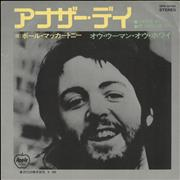 "Paul McCartney and Wings Another Day - Apple Japan 7"" vinyl"