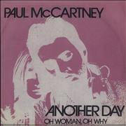 """Paul McCartney and Wings Another Day - RSD12 USA 7"""" vinyl"""