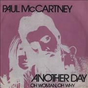 """Paul McCartney and Wings Another Day - RSD12 - Sealed USA 7"""" vinyl"""
