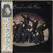 Paul McCartney and Wings Band On The Run + Obi Japan vinyl LP