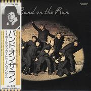 Paul McCartney and Wings Band On The Run + Poster Japan vinyl LP