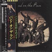 Paul McCartney and Wings Band On The Run Japan SHM CD