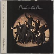 Paul McCartney and Wings Band On The Run UK 3-disc CD/DVD Set