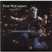 "Paul McCartney and Wings Birthday - EX UK 12"" vinyl"