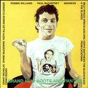 Paul McCartney and Wings Brand New Boots And Panties - Gold vinyl UK vinyl LP
