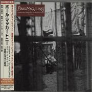 Paul McCartney and Wings Chaos And Creation In The Backyard Japan CD album Promo