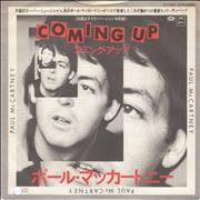 "Paul McCartney and Wings Coming Up Japan 7"" vinyl Promo"