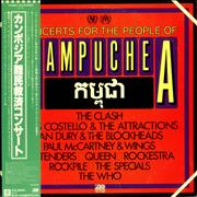 Click here for more info about 'Concerts For The People Of Kampuchea'
