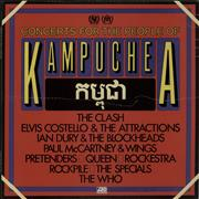 Paul McCartney and Wings Concerts For The People Of Kampuchea - EX Portugal 2-LP vinyl set
