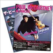 Click here for more info about 'Paul McCartney and Wings - Driving Japan set of two handbills'
