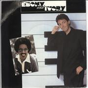 Click here for more info about 'Paul McCartney and Wings - Ebony And Ivory'