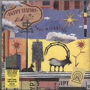 Paul McCartney and Wings Egypt Station - 180gram Vinyl + Concertina Sleeve - Sealed UK 2-LP vinyl set