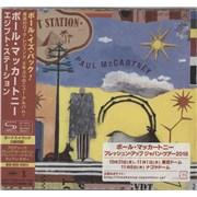 Paul McCartney and Wings Egypt Station - Concertina Sleeve Japan SHM CD