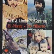 """Paul McCartney and Wings El Monje EP - 33 Compacto Mexico 7"""" vinyl"""