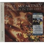 Paul McCartney and Wings Flowers In The Dirt - Best Buy Edition + Bonus 7