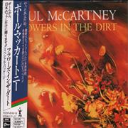 Click here for more info about 'Paul McCartney and Wings - Flowers In The Dirt - Double'