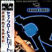 Click here for more info about 'Paul McCartney and Wings - Give My Regards To Broad Street + Poster'