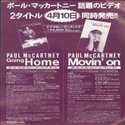 Click here for more info about 'Paul McCartney and Wings - Going Home & Movin' On - Pair of Handbills'