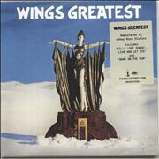 Paul McCartney and Wings Wings Greatest - Sealed UK CD album
