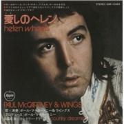"""Paul McCartney and Wings Helen Wheels Japan 7"""" vinyl"""