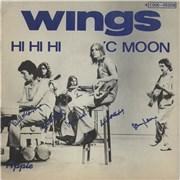 "Paul McCartney and Wings Hi Hi Hi Belgium 7"" vinyl"