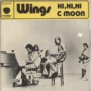 """Paul McCartney and Wings Hi Hi Hi France 7"""" vinyl"""
