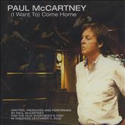 Click here for more info about 'Paul McCartney and Wings - [I Want To] Come Home'