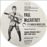 """Paul McCartney and Wings It's Now Or Never - on NME Last Temptation Tribute UK 10"""" vinyl Promo"""