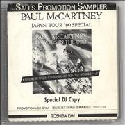 Click here for more info about 'Paul McCartney and Wings - Japan Tour '90 Special - Special DJ Copy - EX Sleeve'