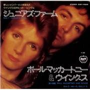 "Paul McCartney and Wings Junior's Farm - 1st Issue Japan 7"" vinyl"