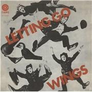 """Paul McCartney and Wings Letting Go Denmark 7"""" vinyl"""