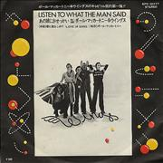 "Paul McCartney and Wings Listen To What The Man Said Japan 7"" vinyl"