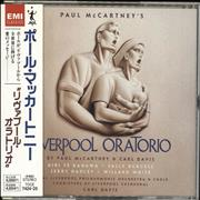 Click here for more info about 'Paul McCartney and Wings - Liverpool Oratorio + Obi'
