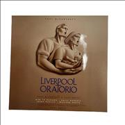 Paul McCartney and Wings Liverpool Oratorio UK vinyl box set