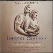 Paul McCartney and Wings Liverpool Oratorio UK 2-CD album set