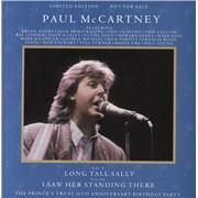 """Paul McCartney and Wings Long Tall Sally UK 7"""" vinyl Promo"""