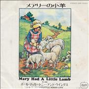 "Paul McCartney and Wings Mary Had A Little Lamb - 1st - EX Japan 7"" vinyl"