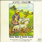 Click here for more info about 'Paul McCartney and Wings - Mary Had A Little Lamb - W/L'