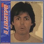 Paul McCartney and Wings McCartney II - 180gram Vinyl + Insert & Obi Japan vinyl LP