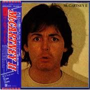 Paul McCartney and Wings McCartney II Japan vinyl LP
