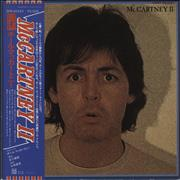 Click here for more info about 'Paul McCartney and Wings - McCartney II'